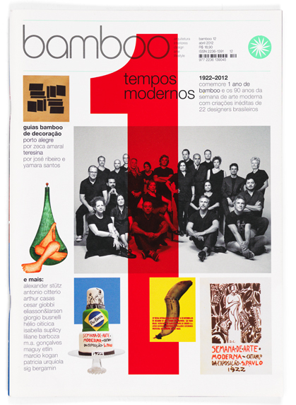 bamboo12-01.jpg - estúdio lógos design gráfico - julio mariutti