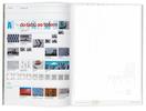 bamboo-25-02.jpg - estúdio lógos design gráfico - julio mariutti