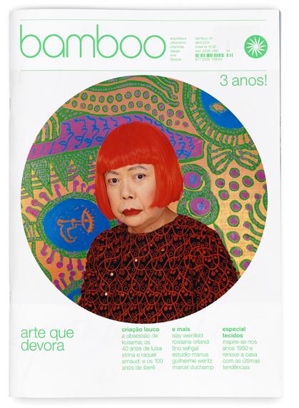 bamboo-34-01.jpg - estúdio lógos design gráfico - julio mariutti