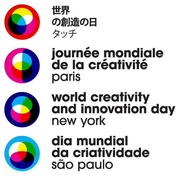01 - estúdio lógos design gráfico - julio mariutti